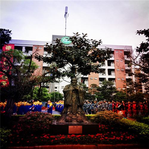 成都计算机专业学校  电子商务专业  公办2018官方招生简章
